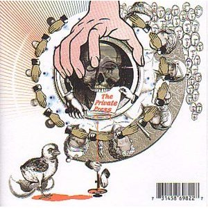 DJ Shadow Private Press